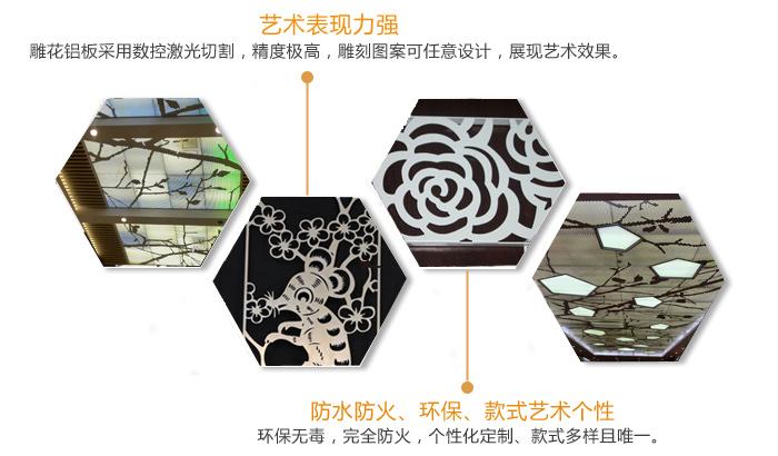 http://www.jinkongjian360.com/UploadFiles/FCK/2014-06/6353854235492187508430167.jpg