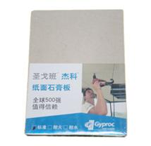 圣戈班石膏建材标准纸面石膏板